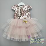 Платье (двойные пайетки, брошь)