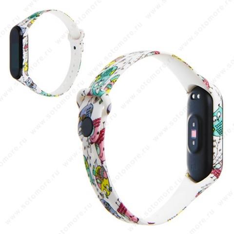 Ремешок для фитнес-браслет Xiaomi Mi Band 3/ 4 силиконовый с рисунком Вид 21
