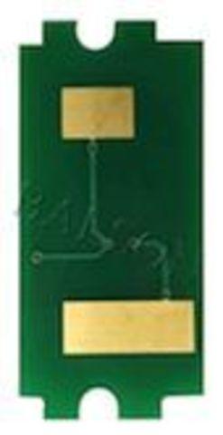 Чип TK-1160 для Kyocera P2040DN, P2040DW. Ресурс 7200 стр.