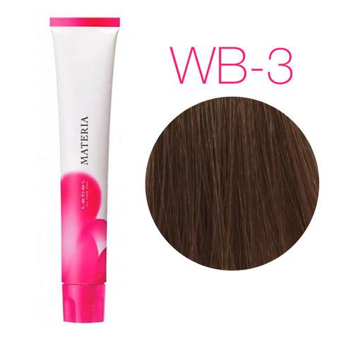Lebel Materia 3D WB-3 (тёмный шатен тёплый) - Перманентная низкоаммичная краска для волос