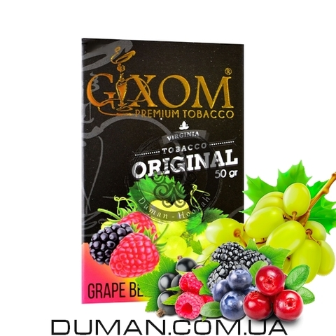 Табак Gixom Grape Berry (Гиксом Виноград Ягоды)