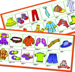 Набор для обучения: Английский язык - Одежда и обувь (Clothes and footwear)