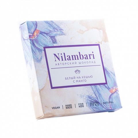 Шоколад белый на кешью с манго Nilambari, 65 г