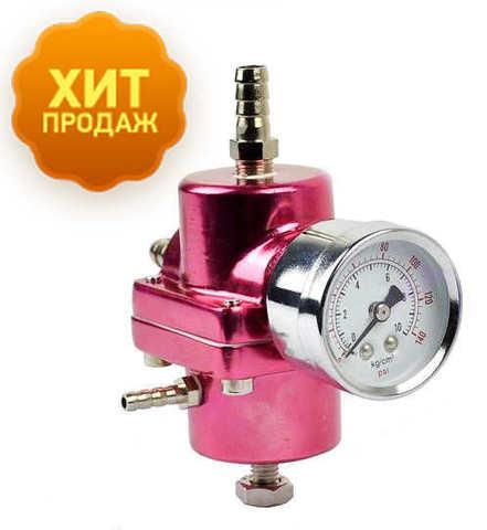 Универсальный регулятор давления топлива