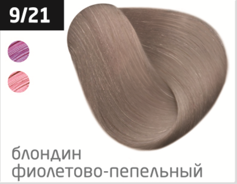 OLLIN color 9/21 блондин фиолетово-пепельный 60мл перманентная крем-краска для волос