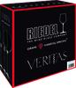 Набор бокалов для красного вина 2шт 650мл Riedel Veritas New World Shiraz