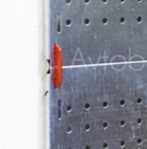 Соединители для металлических перфопанелей МПП1 (продление по вертикали)