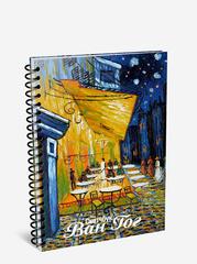 Скетчбук Ван Гог. Ночная терраса кафе