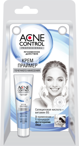Фитокосметик Acne Control Professional Крем праймер точечного нанесения 5мл