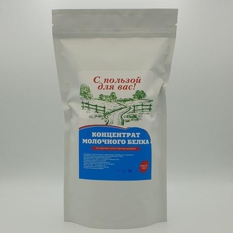 Концентрат Молочного белка С ПОЛЬЗОЙ ДЛЯ ВАС, 500 гр