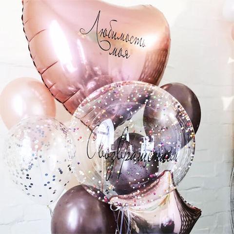 шары для девушки, шары любимому