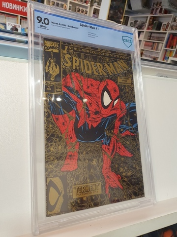 The Spider-Man #1 Gold Variant by Todd McFarlane CBCS 9.0