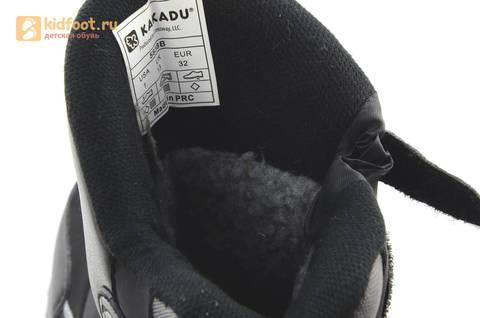 Зимние сапоги для мальчиков Какаду (Kakadu) с мембраной на молнии, цвет черный, технология Water Proof. Изображение 16 из 16.