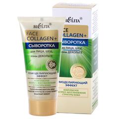 Сыворотка для лица, шеи, зоны декольте FACE Collagen+, 30мл.