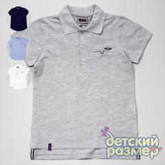 Рубашка-поло (лакоста)