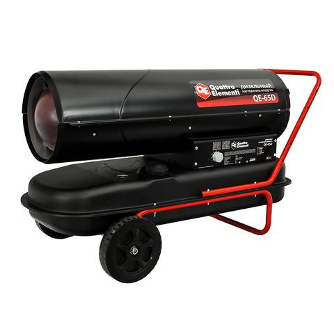 Нагреватель воздуха дизельный прямого нагрева QUATTRO ELEMENTI QE- 65D (65кВт, 1100 м.куб/ч, бак 56л, 5,9л/ч, 27кг)