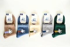 Носки для мальчиков  ( 10  пар) арт.008-1 (р. 33-38 )