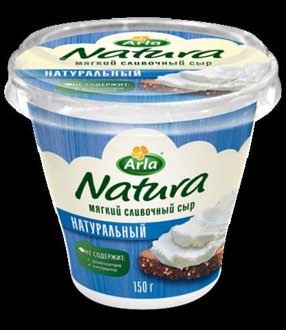 """Сливочный сыр """"Natura"""" мягкий 60% 150 г"""