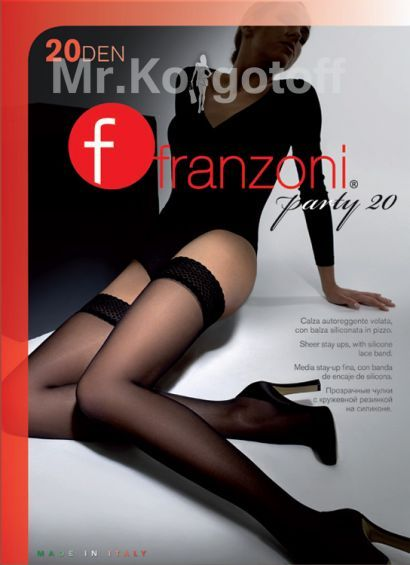 Чулки Franzoni Party 20