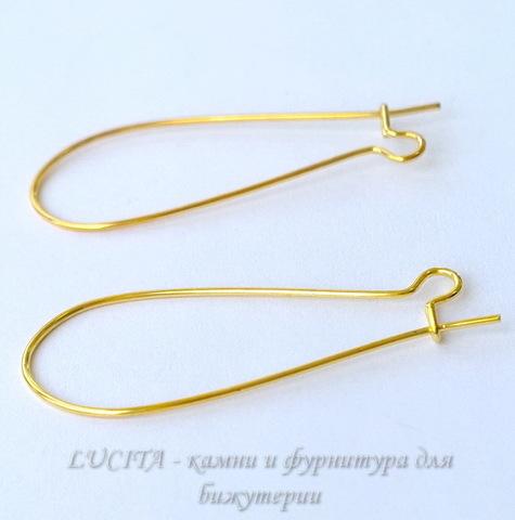 Швензы - петли длинные, 39х14 мм (цвет - золото), 5 пар (WP_20140606_15_41_24_Pro)