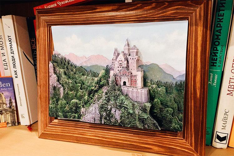 Папертоль Замок в Баварии — пример готовой оформленной работы.