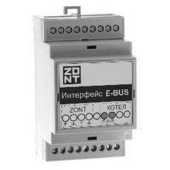 Адаптер ZONT E-BUS