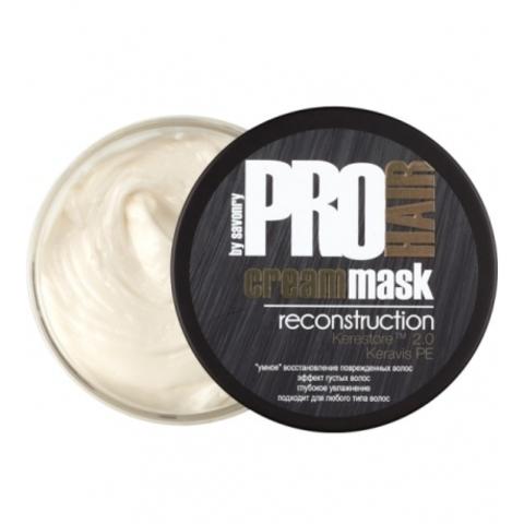 Крем-маска RECONSTRUCTION | 150 мл | Savonry