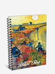 Скетчбук Ван Гог. Красные виноградники