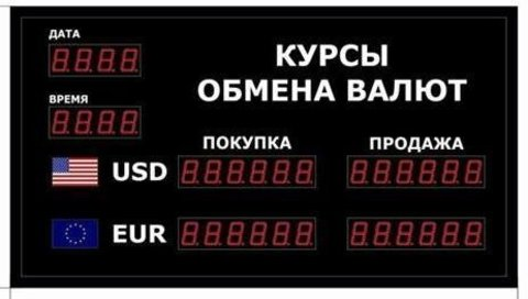 Табло курсов валют DoCash R1 602-04 CR