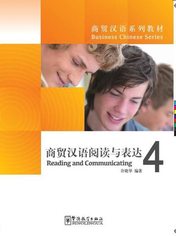 Business Chinese Series-Reading and Communicating IV