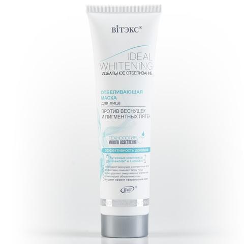 Витэкс Ideal Whitening Отбеливающая маска против веснушек и пигментных пятен с технологией «умного» осветления кожи 100 мл