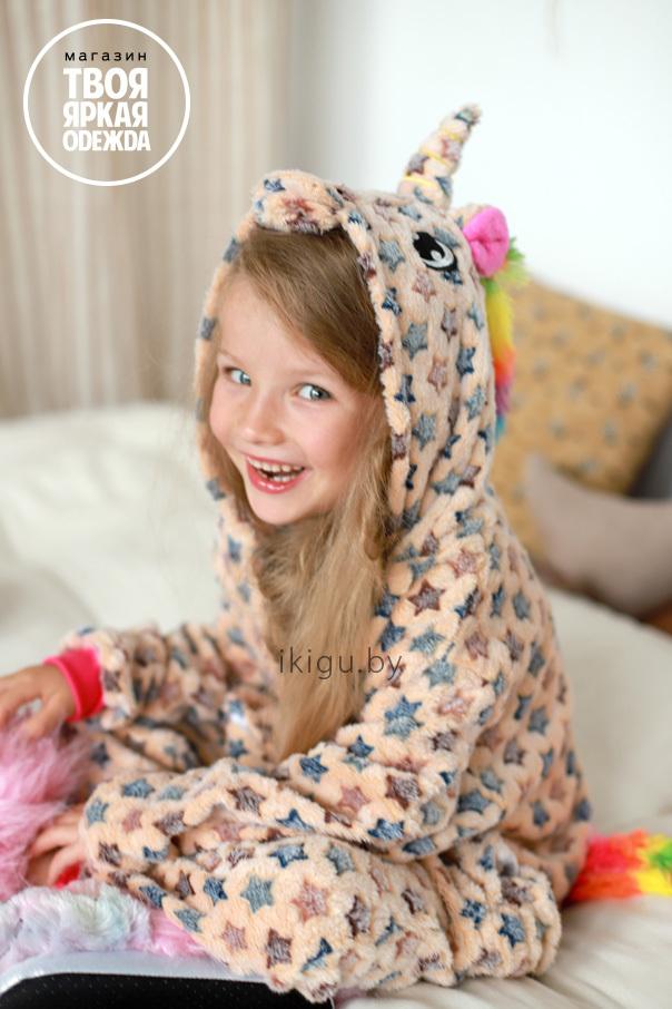 """Детские пижамы кигуруми """"Единорог Скитлс"""" skitls5.jpg"""