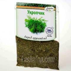 Укроп сушёный иголочки 'Здоровая еда', 30г