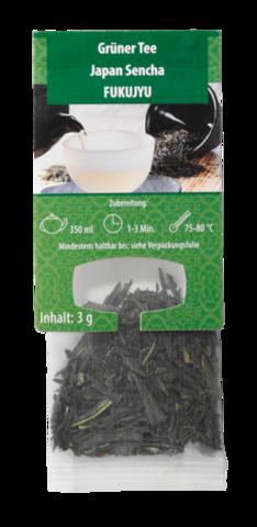 Зеленый чай японская Сенча Фукуджу