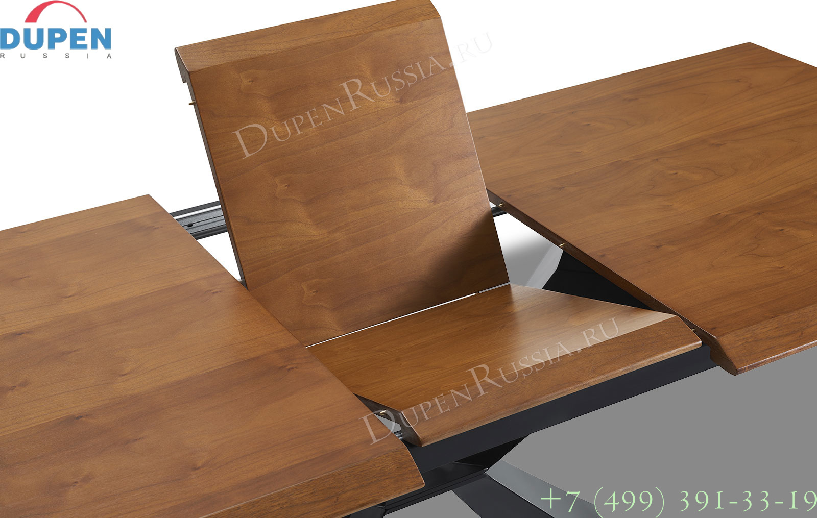 Стол ESF T1712A Орех (элемент раскладки стола)