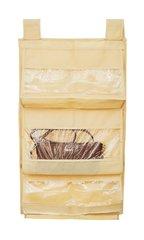 кофр для сумок и аксессуаров, minimalistic sand