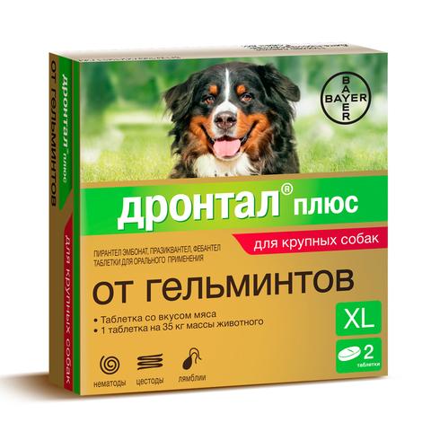 Bayer Дронтал плюс таблетки в форме косточки для собак XL (1 таблетка на 35 кг)
