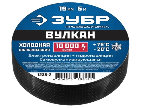 ЗУБР ВУЛКАН изолента самовулканизирующаяся, 19мм х 5м, черная