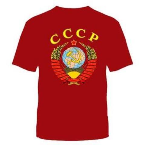 a0b46759971c Спортивный костюм времён СССР 12M-RR-1038– купить в интернет ...