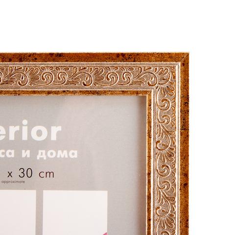 Фоторамка Ажур 15х21 Формат-А (старое серебро)