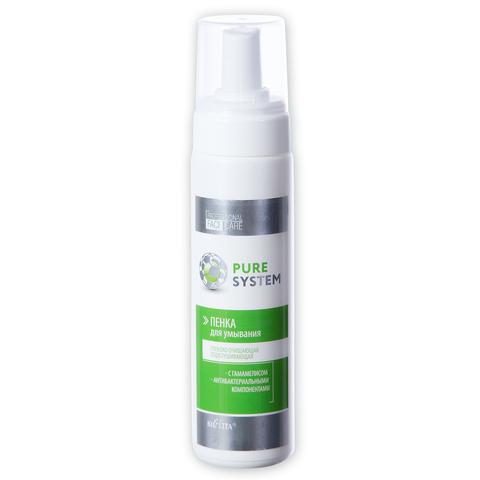 Белита Pure System Пенка для умывания глубоко очищающая отшелушивающая 220мл