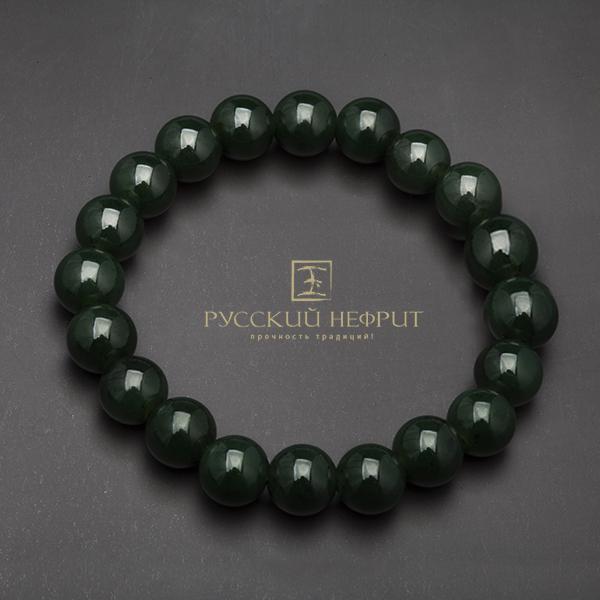 Браслет шарики из зелёного нефрита 10мм