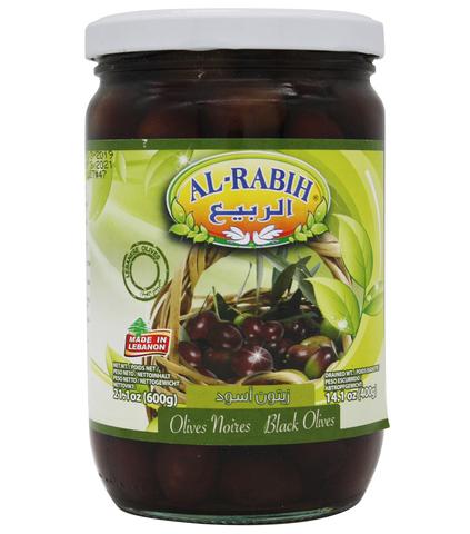Маслины с косточкой, AlRabih, 600 г