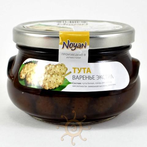 Варенье из шелковицы белой Noyan, 450г