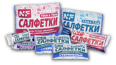 Салфетки марлевые медицинские стерильные 10 штук в упаковке