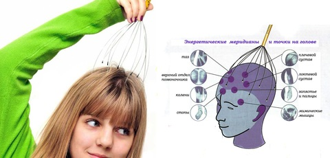 Массажер-антистресс для головы