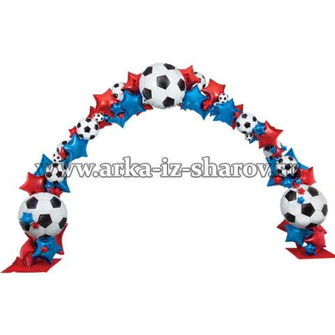 арка из шаров звезда футбола