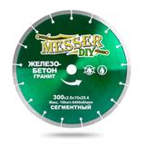 Алмазный сегментный диск MESSER-DIY диаметр 300 мм для резки железобетона и гранита