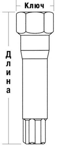 Ключ переходной 6-гранный баллонный специальный 21 мм хром