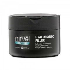 Филлер с гиалуроновой кислотой Hyaluronic filler
